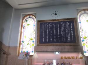 160205京都市会入り口ステンドグラス抜粋キャプチャ